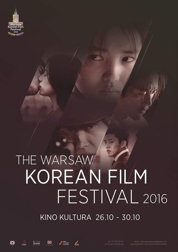 WKFF 2016 Plakat